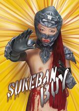 Sukeban Boy - die Klasse von 2006 - Poster