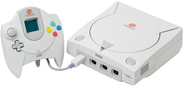 Die Dreamcast wird ein Einzelkind bleiben