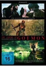 The Legend of Goemon - Poster