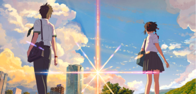 Your Name - Filmposter