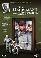 Der Hauptmann von Köpenick - Poster