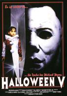 Halloween V - Die Rache des Michael Myers