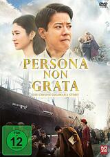 Persona Non Grata - Poster