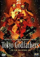 Tokyo Godfathers - Poster