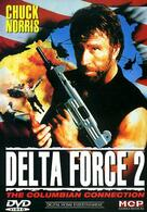 Delta Force 2: The Columbian Connection