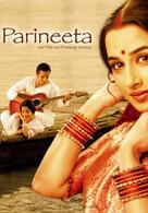 Parineeta - Das Mädchen aus Nachbars Garten
