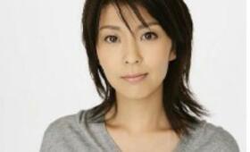 Takako Matsu - Bild 1