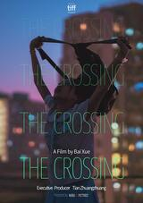 The Crossing - Poster