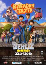 Rafadan Tayfa: Dehliz Macerasi - Poster