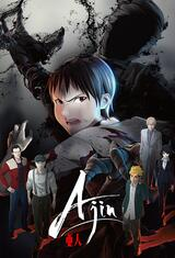 Ajin - Demi-Human - Poster