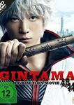 Gintama - Live Action Movie