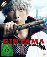 Gintama - Live Action Movie - Poster