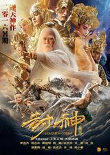 League of Gods - Poster