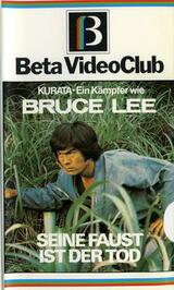 Kurata - Seine Faust ist der Tod - Poster