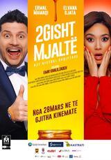 2 Gisht Mjaltë - Poster