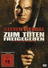 Zum Töten freigegeben - Poster