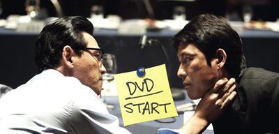 Asura jetzt auf DVD und Blu-ray