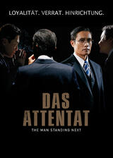 Das Attentat - The Man Standing Next - Poster