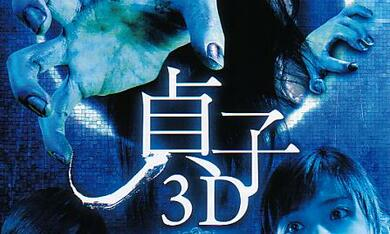 Sadako 3D - Bild 2