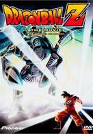 Dragonball Z - The Movie: Der Stärkste auf Erden