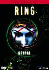 Ring - Spiral - Poster
