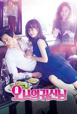 Oh My Ghost - Poster