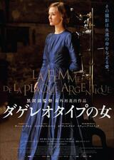 The Woman in the Silver Plate - Poster