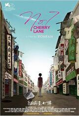 No. 7 Cherry Lane - Poster