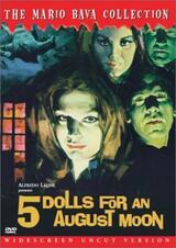 Fünf Puppen auf der Terrorinsel - Poster