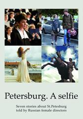 Peterburg. Tol'ko po ljubvi - Petersburg. Nur aus Liebe