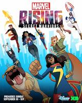 Marvel Rising: Secret Warriors - Poster