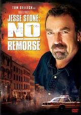 Jesse Stone: Ohne Reue - Poster