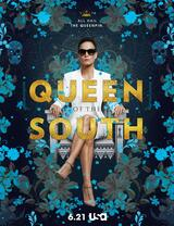 Queen of the South - Poster