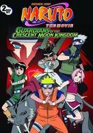 Naruto the Movie 3: Die Hüter des Sichelmondreiches