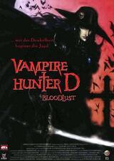 Vampire Hunter D: Bloodlust - Poster