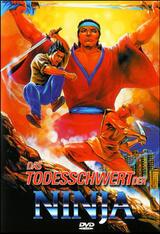 Das Todesschwert der Ninja - Poster