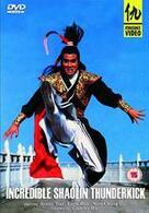 Incredible Shaolin Thunderkick