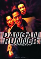 D.A.N.G.A.N. Runner - Wie eine Kugel im Lauf