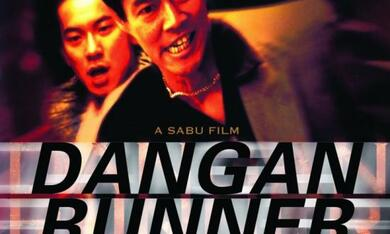 D.A.N.G.A.N. Runner - Wie eine Kugel im Lauf - Bild 1