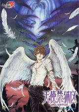 Angel Sanctuary - Poster