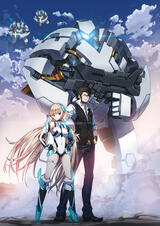 Expelled from Paradise - Poster