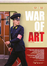 War of Art - Poster
