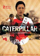 Caterpillar - Poster