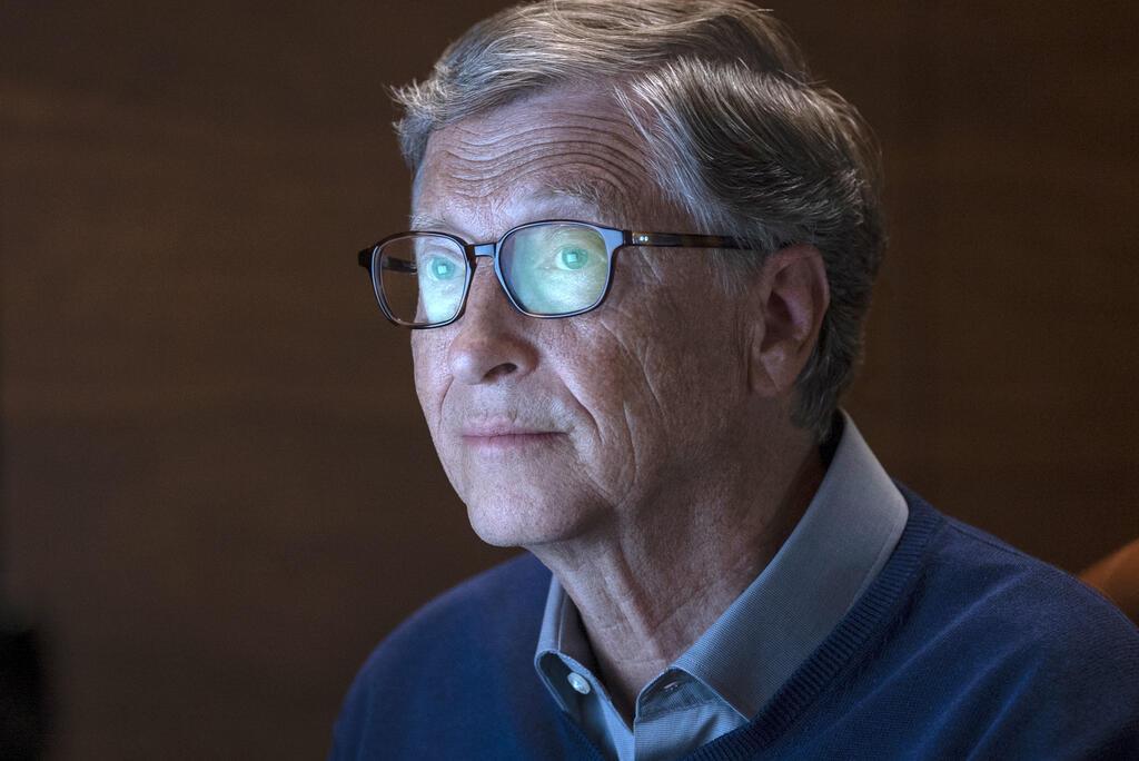 Der Mensch Bill Gates