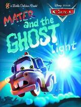 Hook und das Geisterlicht - Poster