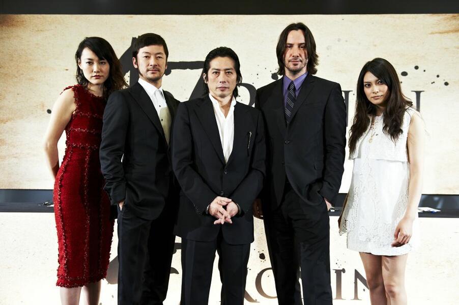47 Ronin mit Tadanobu Asano und Hiroyuki Sanada
