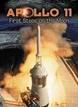 Apollo 11 - Poster