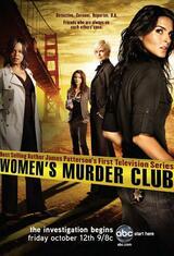 Women's Murder Club - Poster