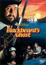 Käpt'n Blackbeards Spuk-Kaschemme - Poster