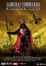 Samurai Commando - Mission 1549